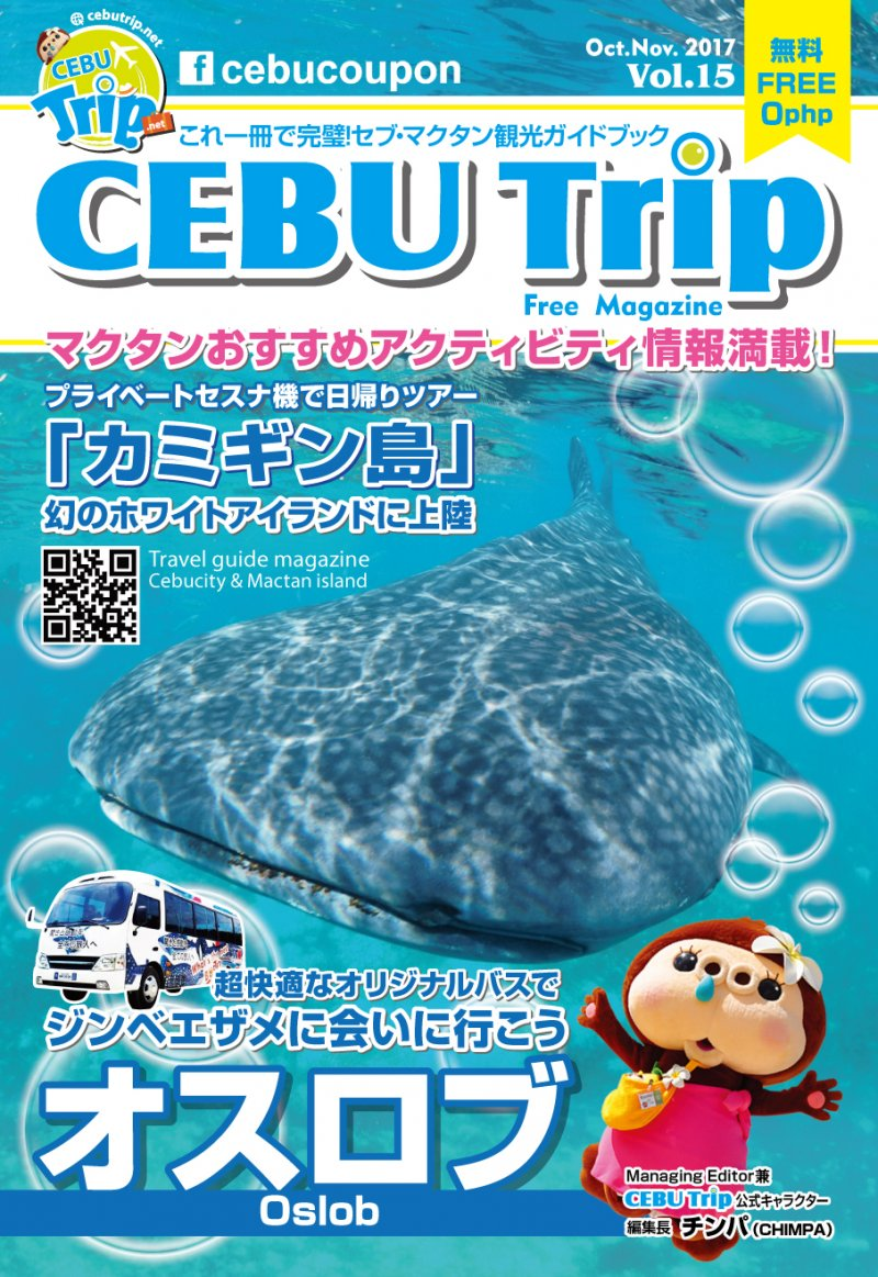 COUPON Vol.40
