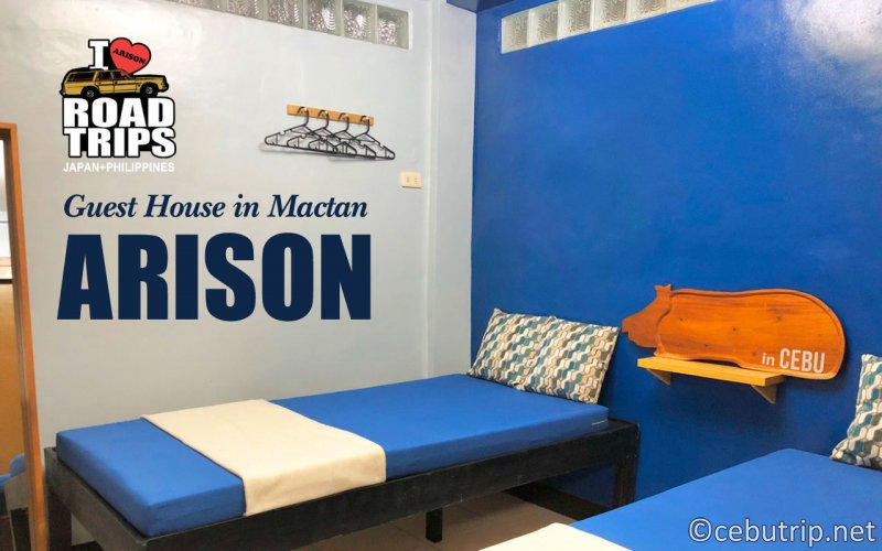 [Cheap guest house] Introducing a secret property in Cebu, Mactan Island! Safe Japanese management! Recommended for long stays.