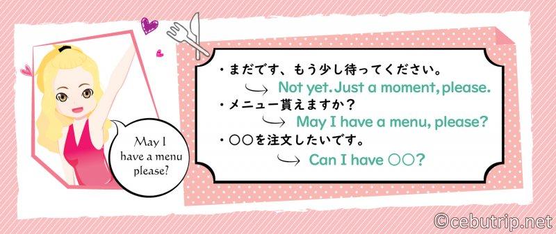 これだけは知っておきたい!海外のレストランで使える簡単英会話&ビサヤ語