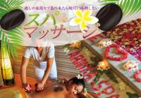 Featuring Cebu's recommended Massage and Spa!! That is absolutely worth a try.