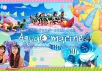 「アクアマリンオーシャンツアーズ」は日本人観光客利用率セブ島ナンバーワン!のマリンアクティビティ専門店