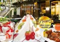 プロモメニュー|セブのオシャレなカフェバー「Ripple Bar」の絶品フルーツサンドイッチ!