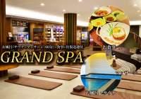 """24-hour Korean Spa In The Island of Mactan Cebu """"GRAND SPA"""""""