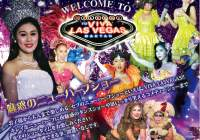 """VIVA LAS VEGAS"" Cebu Transgender entertainment night and show!"