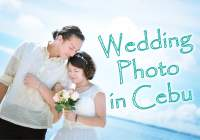 "The Brightest Moment  ""Wedding Photo"" in Cebu!!"