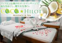 Experience Filipino traditional massage at COCO HILOT