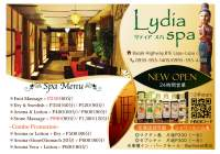 Lydia Spa >> A very low-priced spa in town! It's a necessity spa!