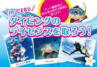 Get Scuba Certified! Exploring New World Under Water!!