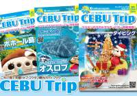"When you arrive at Cebu, get a Tourist Guidebook ""Cebu Trip""!!"