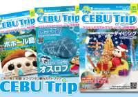 """When you arrive at Cebu, get a Tourist Guidebook """"Cebu Trip""""!!"""