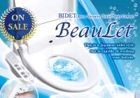 """BeauLet"" Now in Cebu. An easy to install washing toilet seat."