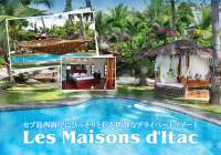 "Find Yourself in a Tranquil Paradise in Ronda Cebu "" Les Maisons D'Itac """