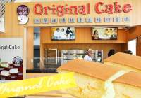 Original Cake!The most fluffy and freshly baked cake is here in town!