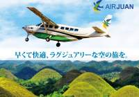 Fly to Bohol for as low as 888 with Air Juan