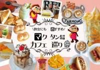 マクタン島カフェ巡り♪チンパ編集長がおすすめするマクタン島カフェ6選!!