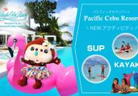 You can crack SIX ecstatic activities at PACIFIC CEBU RESORT!