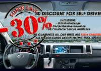METRO CARS TRANSPORT  SUPER SALE! 30% DISCOUNT!