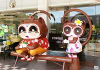 """TARMONG"" A newly opened café that has a cute character motif of Tarsier."