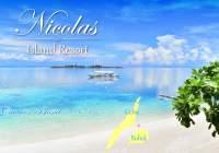 【セブの離島】カウビアン島にあるニコラスアイランドリゾートでマリンスポーツを遊びつくせ!