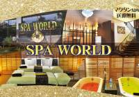 Newest Luxury Spa yet Inexpensive Indulging  in the Island of Mactan!