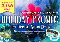 Promo > Experience diving in Cebu island! Enjoy after-corona diving! [Emerald Green Diving Center]