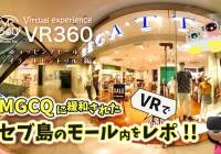 VR360 Let's take a virtual tour inside the shopping mall of Cebu!