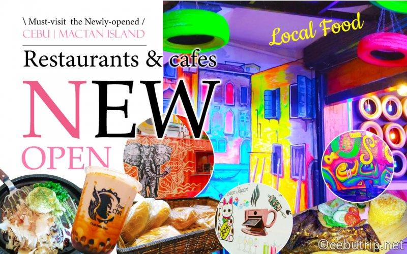 セブ(マクタン島)おすすめNEWカフェ&レストラン