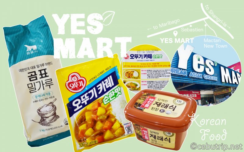 セブ島のスーパーで買えるオススメ食品!セブ島生活移住者の方必見 韓国食材