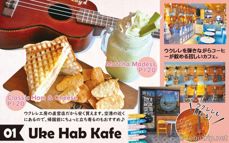 \旅女にもおすすめ/ マクタン島カフェ巡り おすすめカフェ6選 Uke Hab Kafe