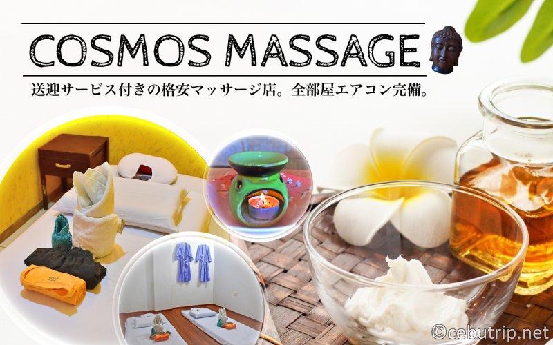 [Period-limited promo] Cheap discount massage shop