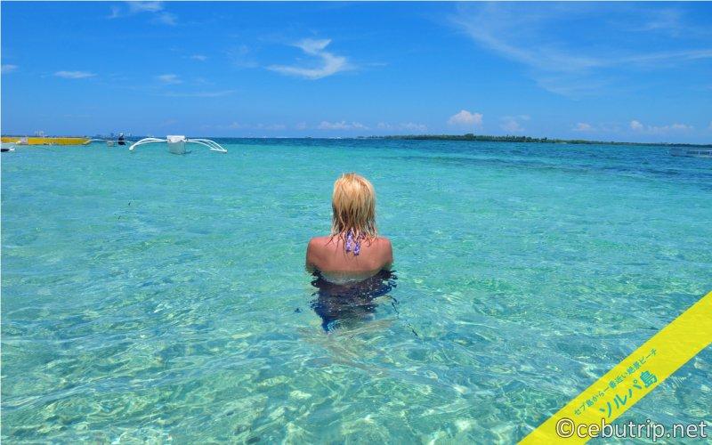 セブ島から一番近い絶景ビーチ「ソルパ島」でアイランドピクニック&「ヒルトゥガン島海洋保護区」でスノーケリング or 体験ダイビング