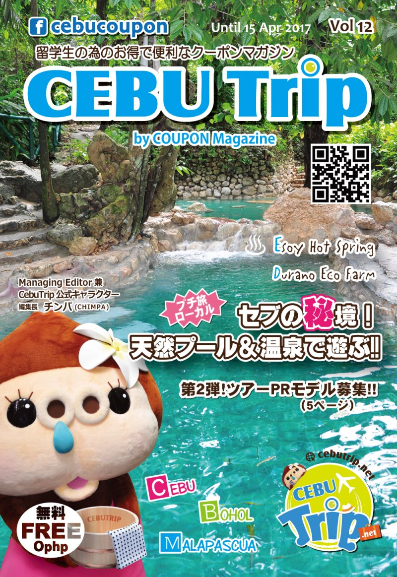 COUPON Vol.37
