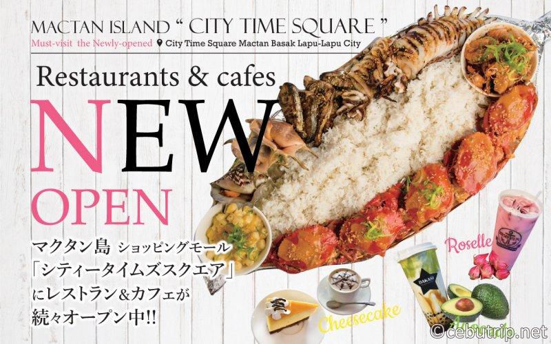 セブ・マクタン島レストラン&カフェ新店舗情報!!「City Time Square Mactan」