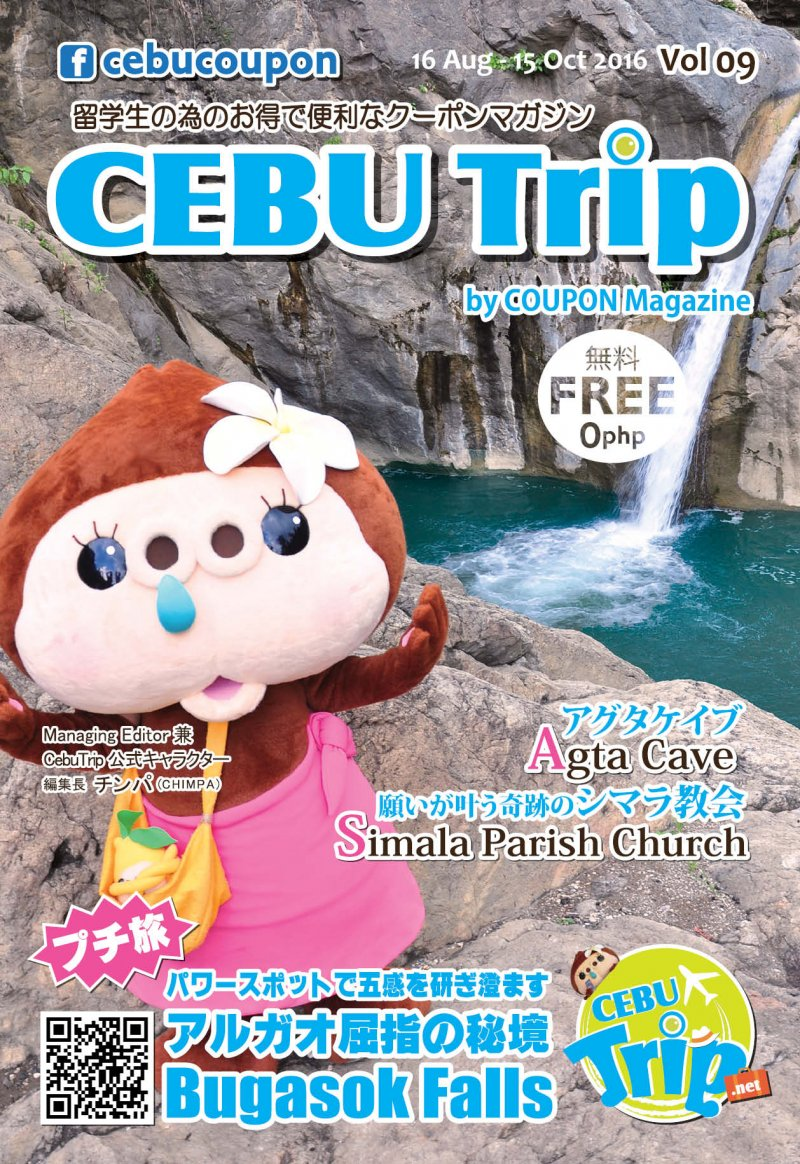 COUPON Vol.34