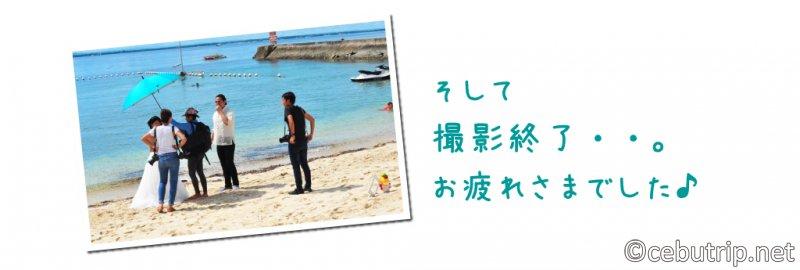 南国リゾートセブ島で、思い出の『ウェディングフォト』を体験!!