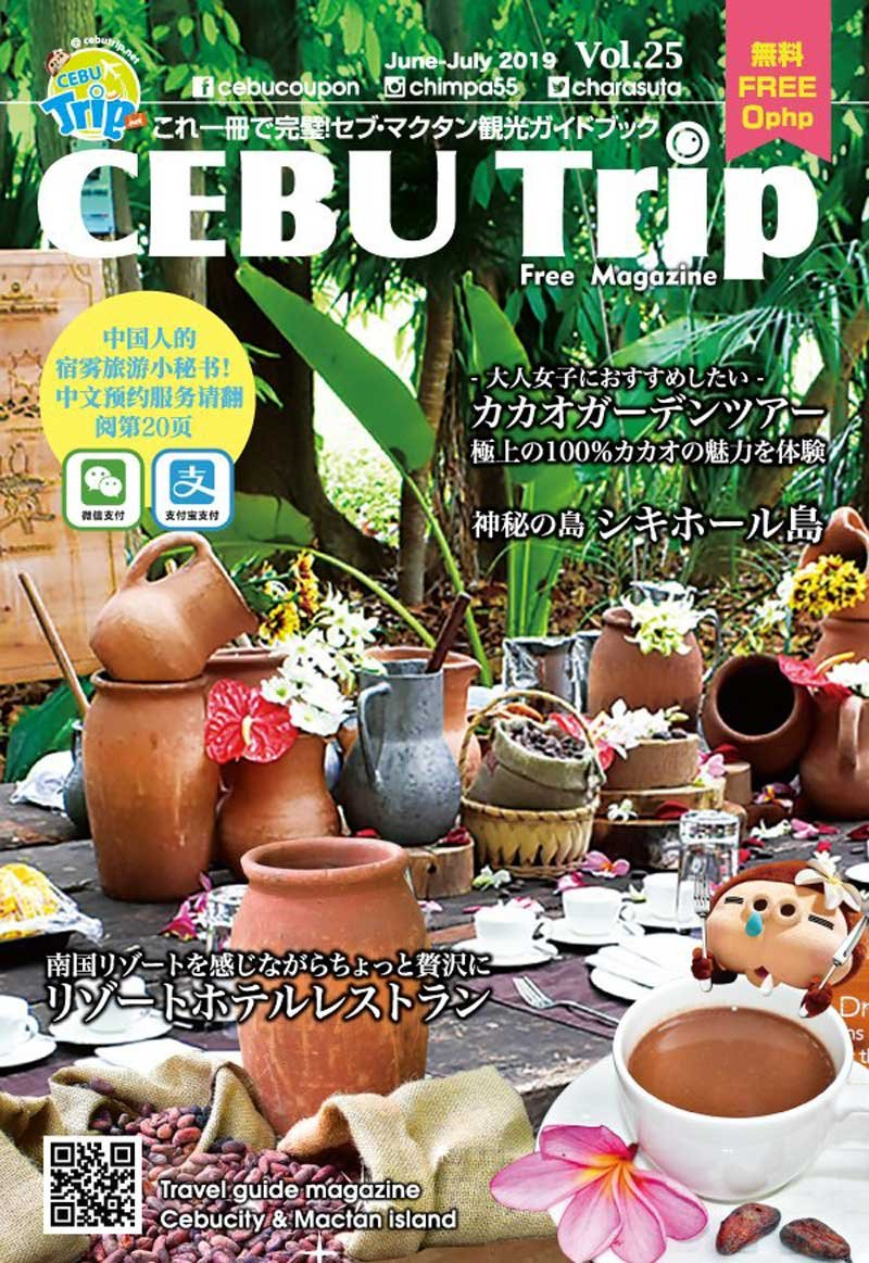COUPON Vol.51