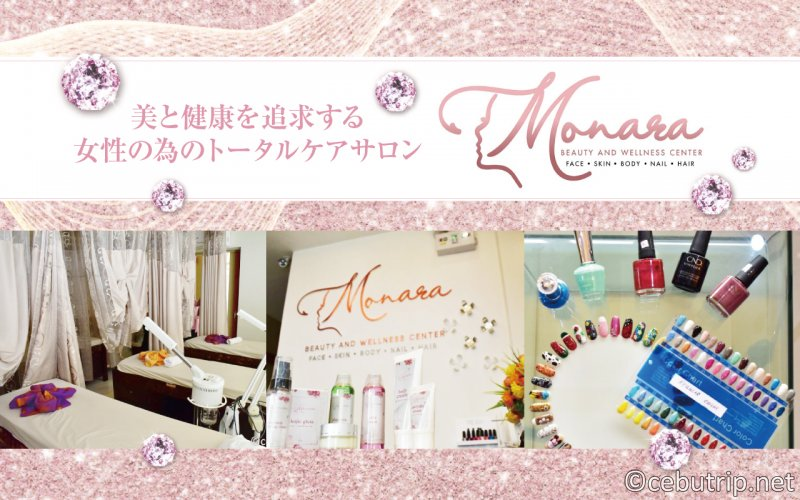 [Massage, nail, haircut! ] All body care can be done only here! Monara Salon on Cebu Island