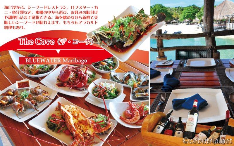 海の見えるリゾートレストラン!おすすめ4選!!(マクタン島)ブルーウォーターマリバゴ