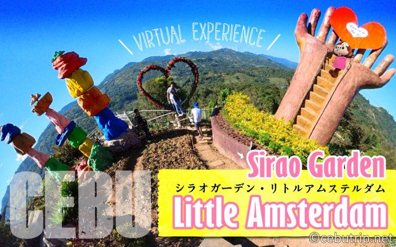 "Cebu Island popular tourist spot ""Sirao Garden Little Amsterdam""Watch with video and 360 Street View"