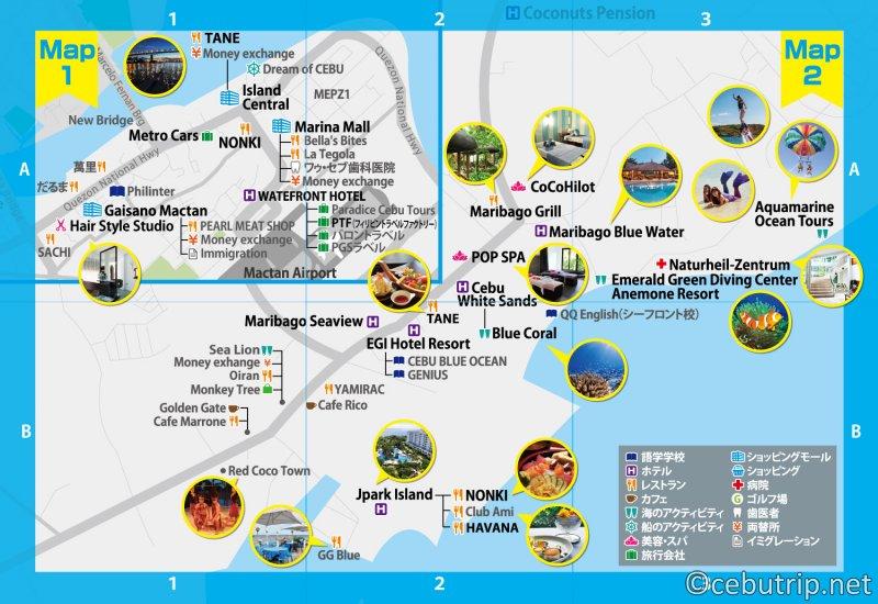セブトリップ マクタン島(マリバゴ・マリーナ空港エリア)MAP