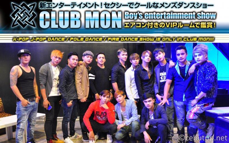セブの新しいナイトスポット!メンズダンスショー『CLUB MON』がマクタン島にオープン!!
