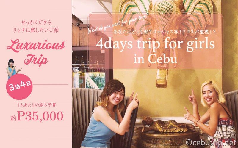 4 Days Luxury Trip for Girls in Cebu!