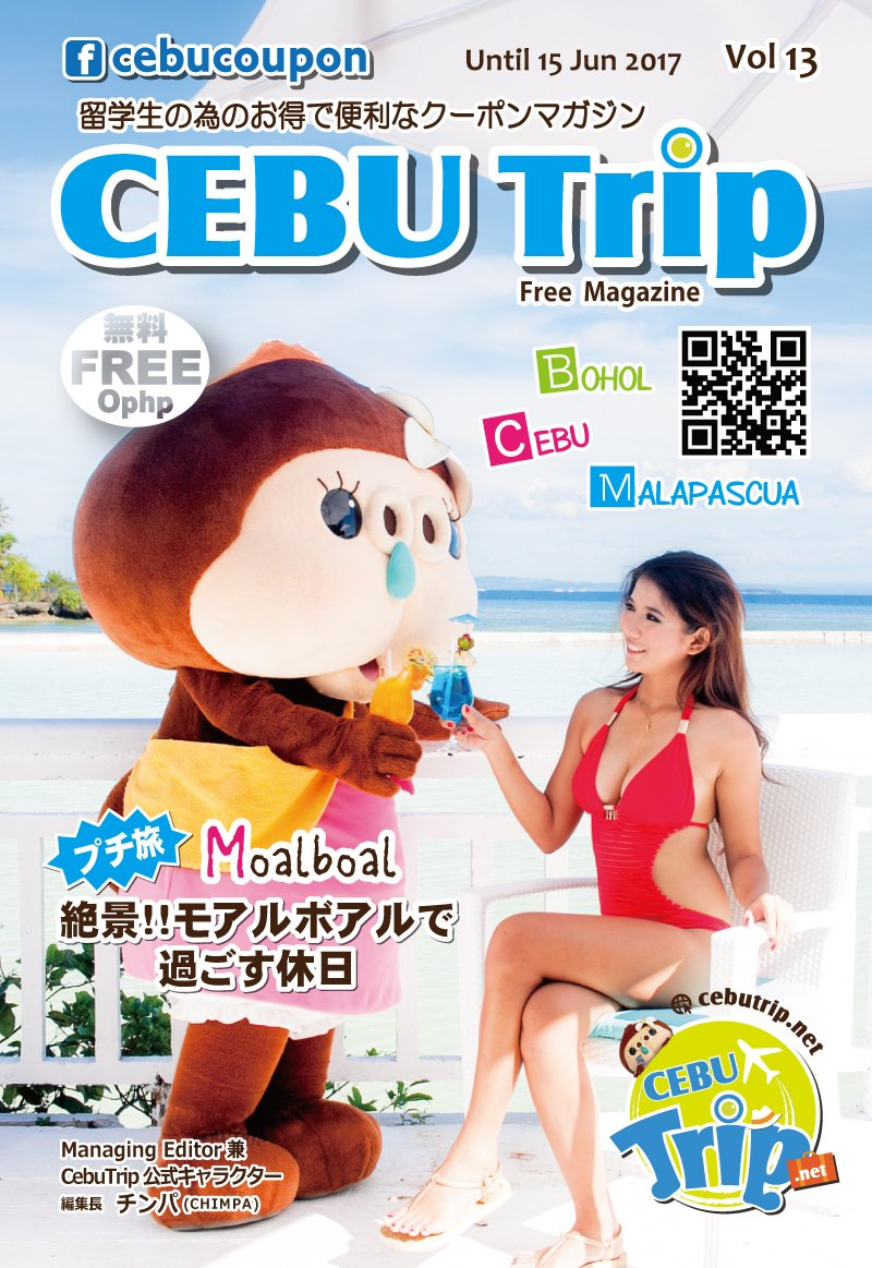 COUPON Vol.38