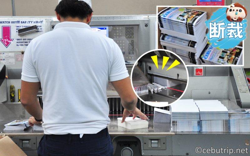 セブ唯一の印刷会社「TAMIYA CHUO」に潜入取材!!印刷工程を見学してきました!!