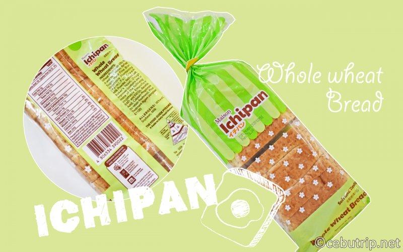 セブ島のスーパーで買えるオススメ食品!セブ島生活移住者の方必見 イチパン