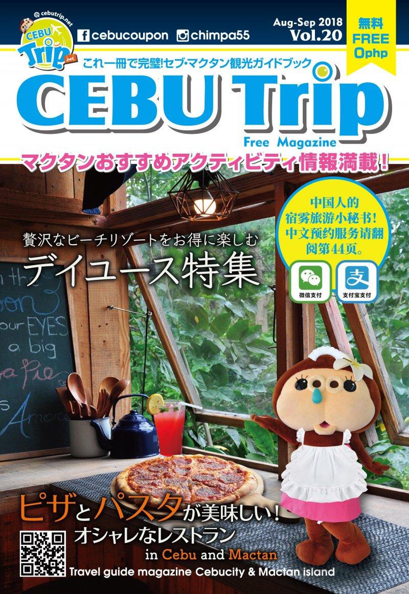 COUPON Vol.46