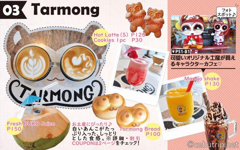 \旅女にもおすすめ/ マクタン島カフェ巡り おすすめカフェ6選 ターモン