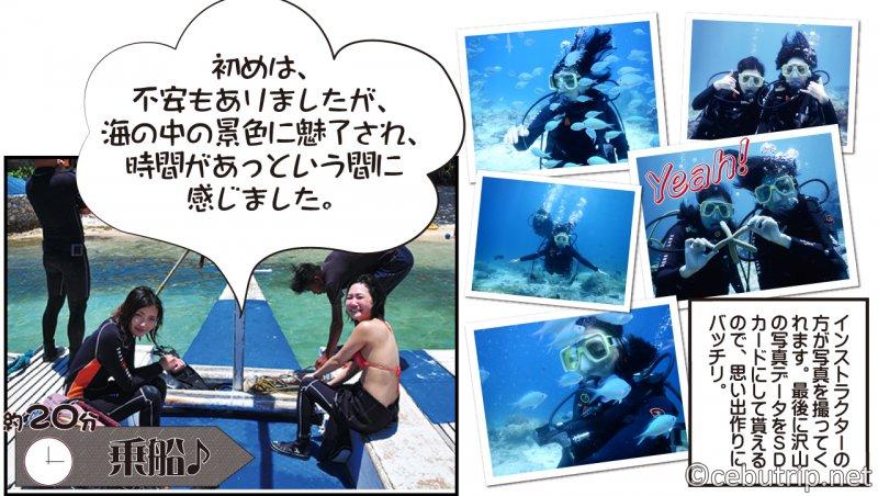 セブ島で体験ダイビング。ライセンス取得はPSQダイバーズがおすすめ