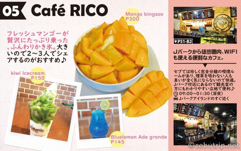 \旅女にもおすすめ/ マクタン島カフェ巡り おすすめカフェ6選 Cafe RICO