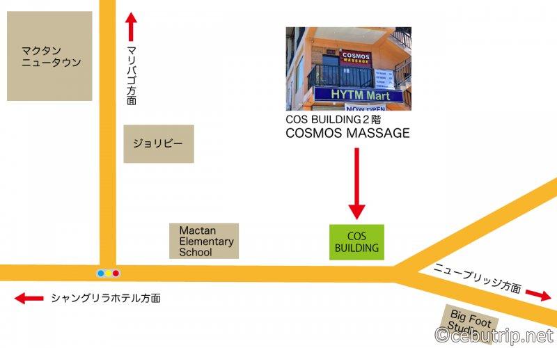 【期間限定プロモ】激安マッサージ店「COSMOS MASSAGE」がマクタン島にNEWオープン!送迎サービスあり!cebucosmosspa